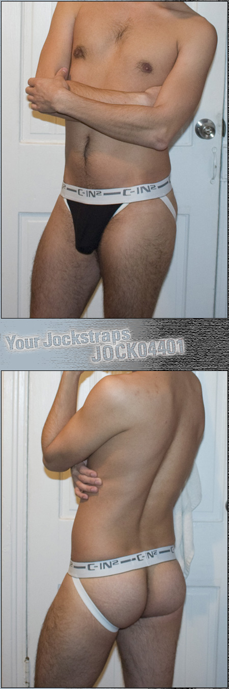 ass framed in a jockstrap