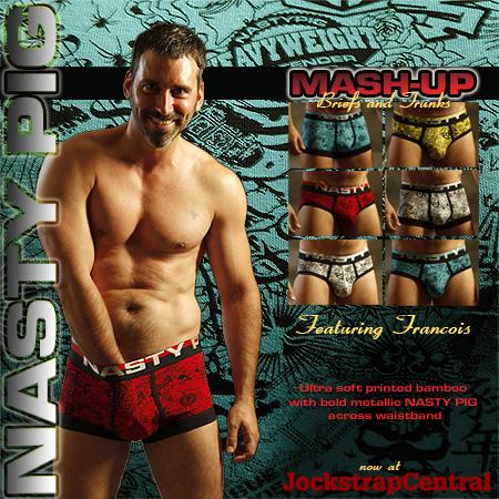 mash-up-underwear-450