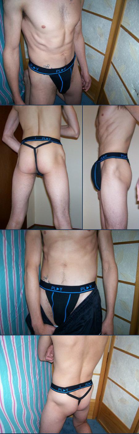 play-underwear