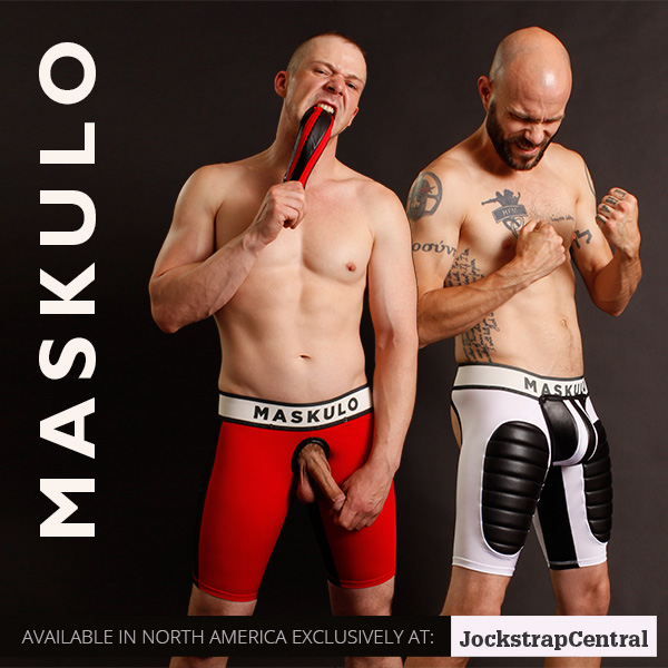 Maskulo Fetish Shorts at Jockstrap Central