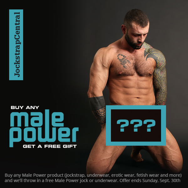 Free Male Power Jockstrap